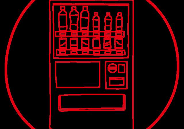 『赤い羽根自販機』を設置しよう!