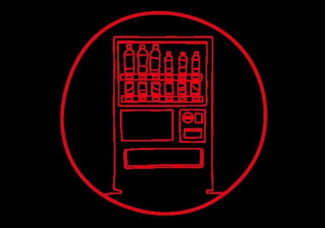 自動販売機で社会貢献