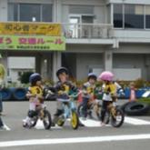 (一財)和歌山県交通安全協会 様