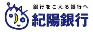 株式会社 紀陽銀行