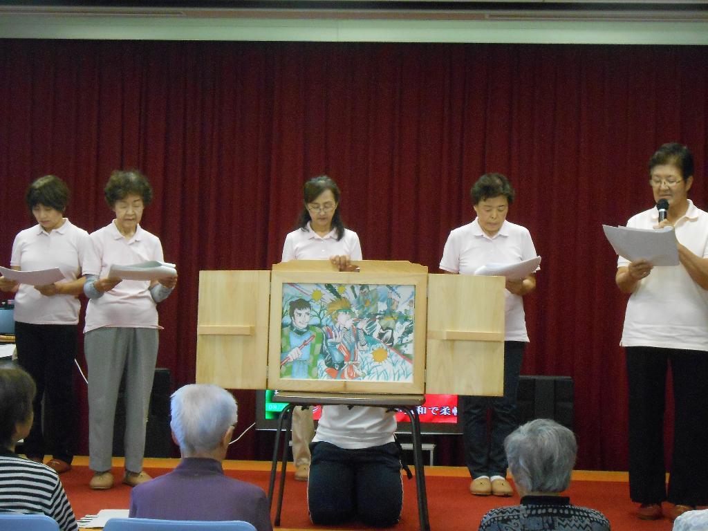 ボランティア活動支援(九度山町)