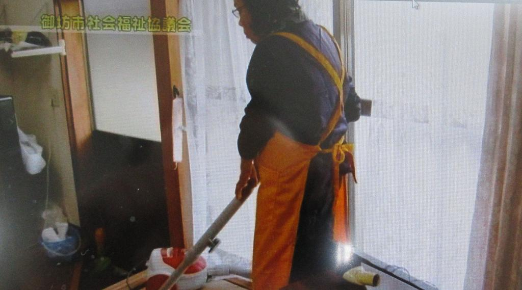 住民参加型家事援助サービス(御坊市)