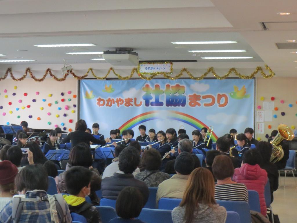 福祉活動総合推進事業(和歌山市)