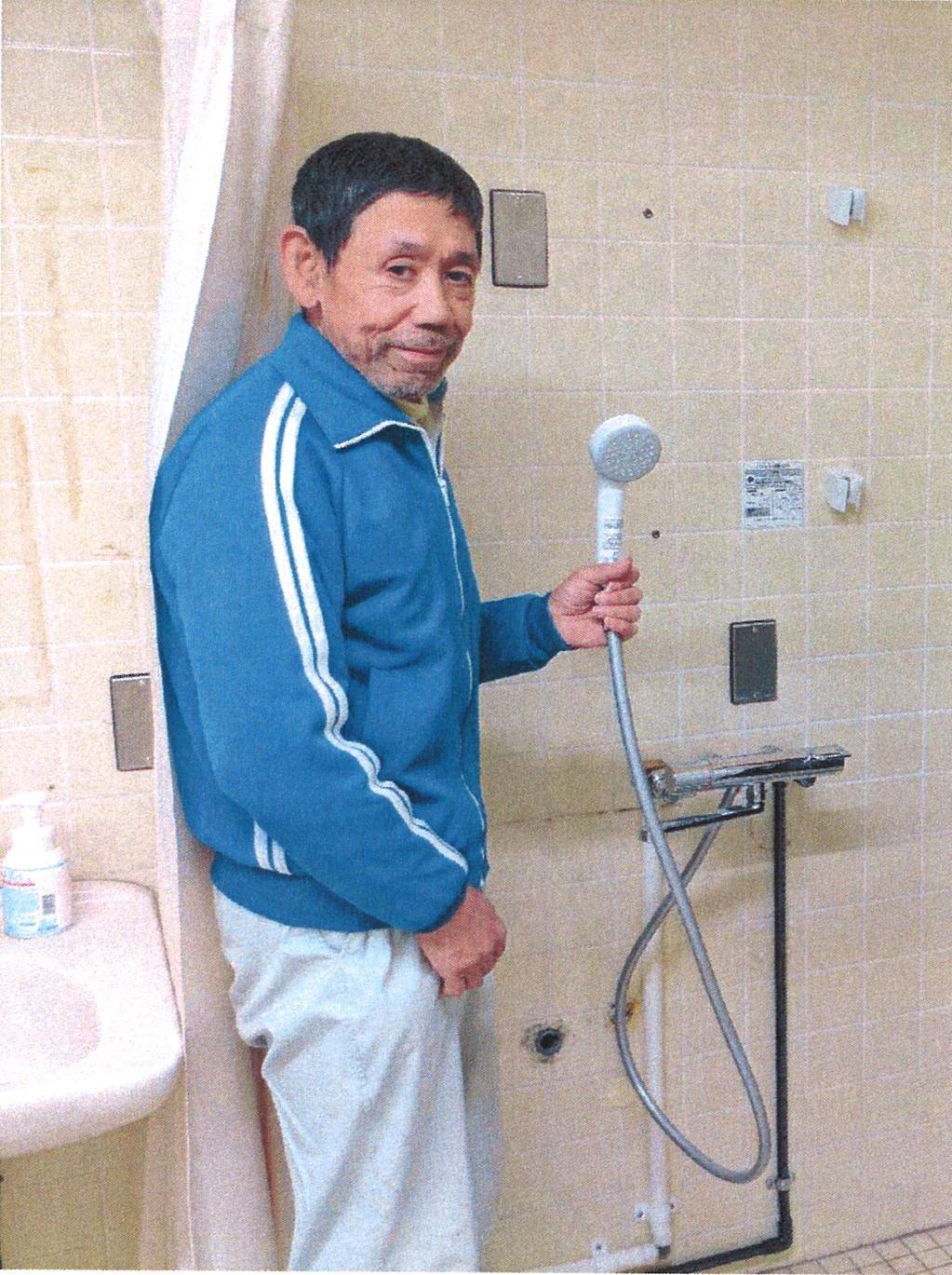 温水シャワー設置事業