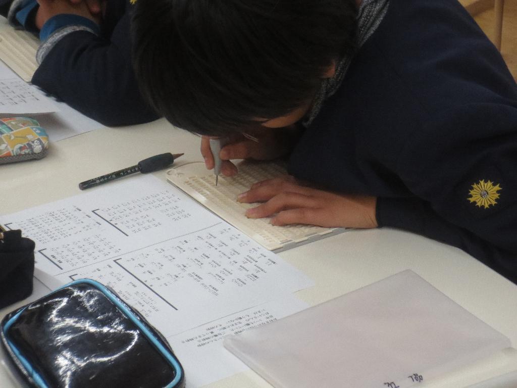 点字・手話学習会