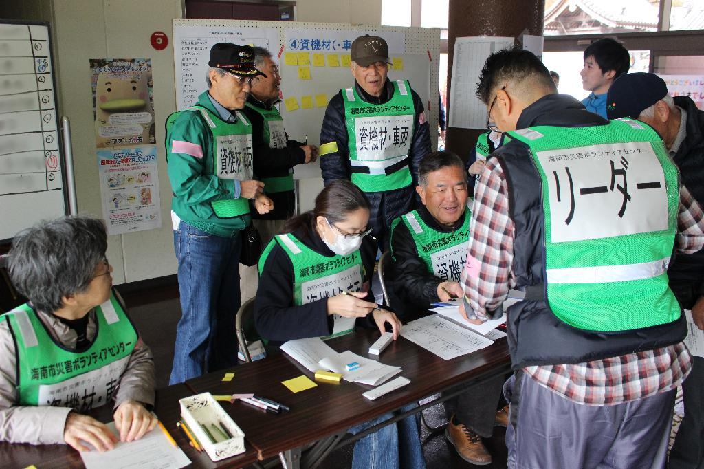 災害ボランティア講座(海南市)