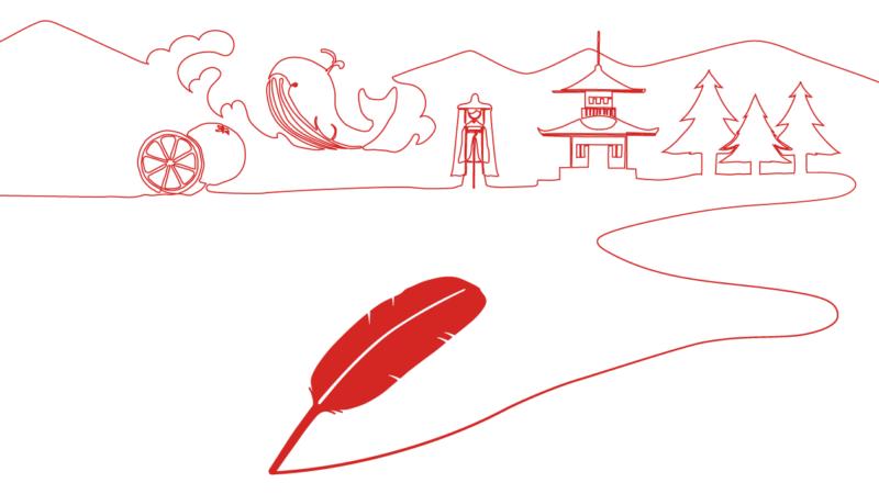 共同募金ロゴマーク・イラスト(和歌山オリジナル)