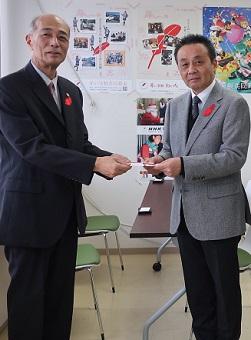 大阪出光会 和歌山支部様からご寄付を頂きました