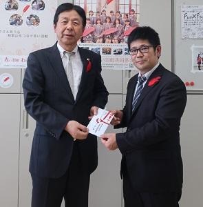 橋本伊都地域労働者福祉協議会様からご寄付を頂きました