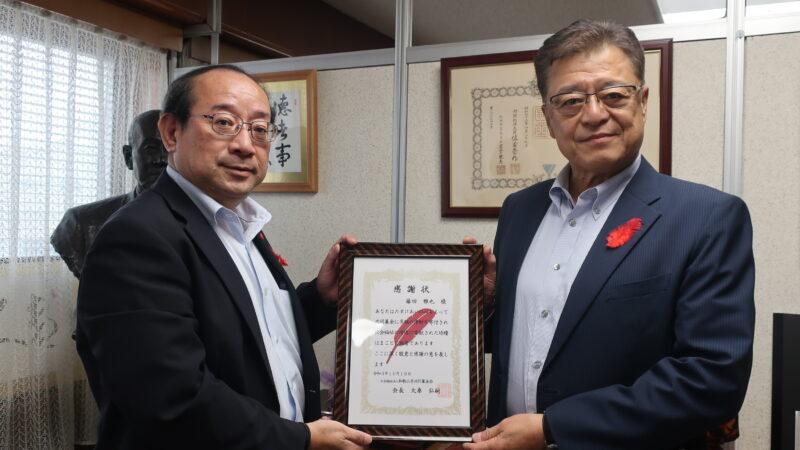 藤田雅也様((株)冨士商會様)に感謝状を贈呈いたしました
